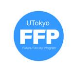 facebookに書いた東大FFPについての記事おきなおし